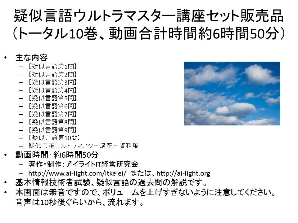 giji-hyoushi.jpg