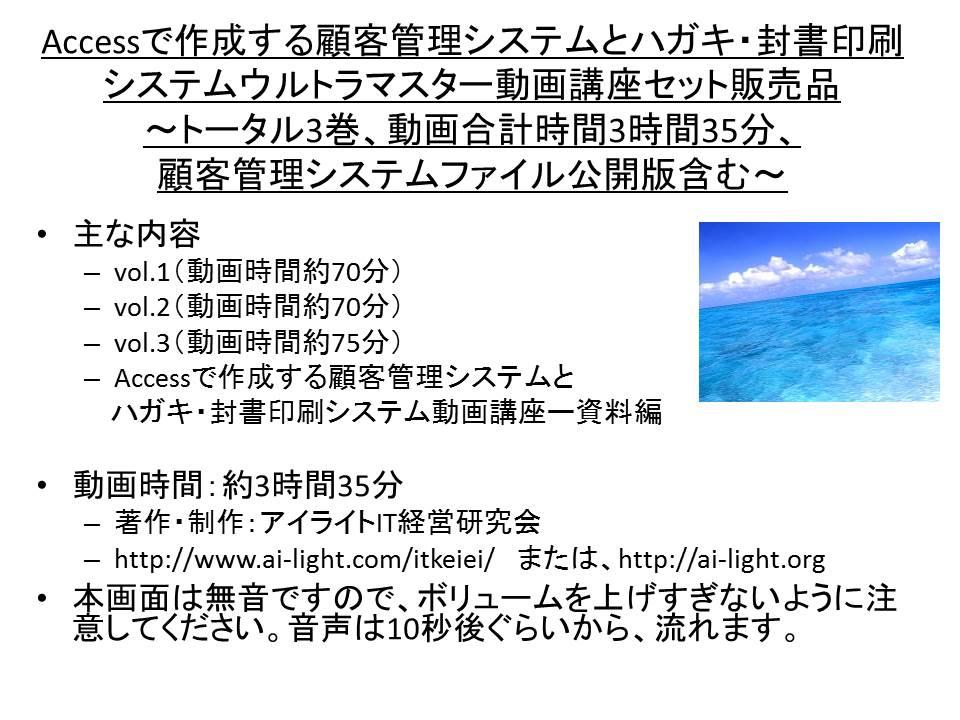 kokyakukanri_ultra_hyoushi.jpg