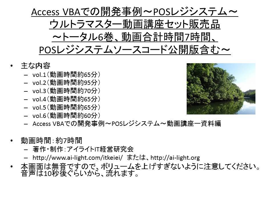 posreji_ultra_hyoushi.jpg